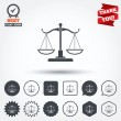 Scales of Justice sign icons — Stock Vector #63892563