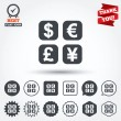 ������, ������: Currency exchange sign icons