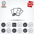 Photo frame template icons — Stock Vector #63893183