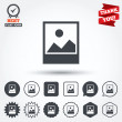 Landscape Photo frame icons — Stock Vector #63895157