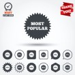 Most popular sign icons — Stock Vector #63896837