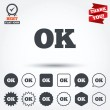 Постер, плакат: Ok sign icon Positive check symbol