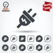 Electric plug sign icons — 图库矢量图片 #63899713