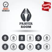 Prayer room sign icons — Stock Vector
