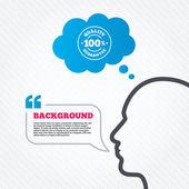 100 percent quality guarantee icons — Stock Vector