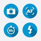 De pictogrammen van de camera van de foto — Stockvector