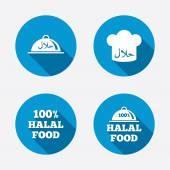 Halal food icons.