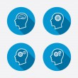 Head with brain icons — Stock Vector #68270277