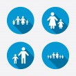 Family with two children signs — Stock Vector #69183303