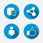 Social media icons. — Stock Vector #69196845