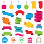 Sale speech bubble icons — Stock Vector #69630389