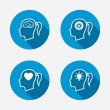 Head with brain icons — Stock Vector #69950503