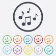 Music notes sign icons — Stock Vector #69952873