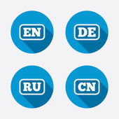 EN, DE, RU and CN translation. — Stock Vector