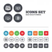 Smart TV mode icons — Stock Vector