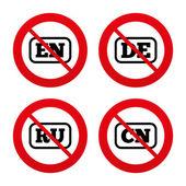 Language icons. No, Ban or Stop — Stock Vector