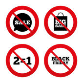 Речевые символы пузыря продаж. — Cтоковый вектор
