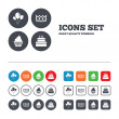 Birthday party icons. — Stock Vector #74212719
