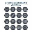 Office equipment linear icons set — Stock Vector #74217171