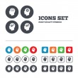 Head with brain icons — Stock Vector #74759025