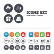 Birthday party icons. — Stock Vector #74837527