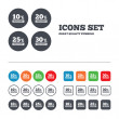 Sale discount icons. — Stock Vector #74841521