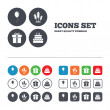Birthday party icons. — Stock Vector #75436497