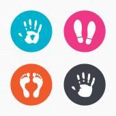 手と足のアイコンを印刷します。 — ストックベクタ
