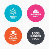 Kosher food product icons. — Stock Vector