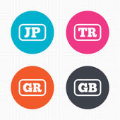 JP, TR, GR and GB translation. — Stock Vector