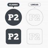 Parking second floor icons — Stock Vector