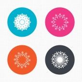 Snowflakes artistic icons. — Stock Vector