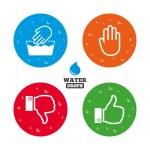 Hand icons. Like and dislike — Stock Vector #78207534