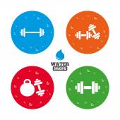 Dumbbells icons. Fitness sport symbols. — Stock Vector