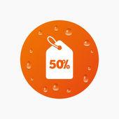 50 percent sale price — Stock Vector