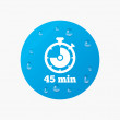 Timer sign icon. — Stock Vector #78751208