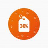 30 percent sale price — Stock Vector
