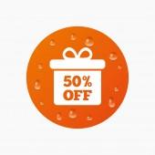 50 percent sale gift box — Stock Vector