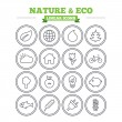 Nature and Eco icons set. — Stock Vector #79710864
