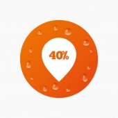 40 percent sale pointer — Stock Vector