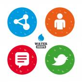 Human person and share icons — Stock Vector