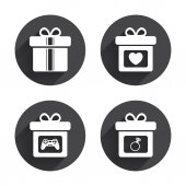 Gift box, present icons — Stock Vector