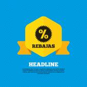 Rebajas-折扣在西班牙图标 — 图库矢量图片
