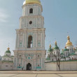 Saint Sophia Cathedral — Stock Video #66218295
