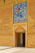 Shiraz Citadel entrance — Stock Photo