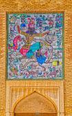 Shiraz Citadel mosaic — Stock Photo