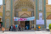 Shiraz Vakil Mosque entrance — Stockfoto