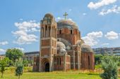 Unfinished Orthodox Cathedral in Pristina — Stock Photo