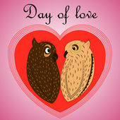 Day of love, love owls — Stock Vector
