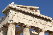 Acropolis of Athens. Parthenon frieze. Greece — Stock Photo